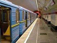 У киевских пенсионеров забрали бесплатный проезд в метро