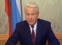 Кем запомнят Ельцина: разрушителем или строителем?