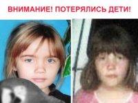 Пропавшие в Севастополе в начале января девочки найдены убитыми