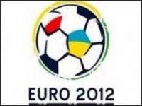 Евро 2012 пройдет в Германии?