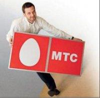 МТС хочет стать крупнейшим в мире оператором!