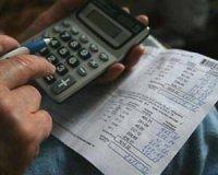 Киевляне получат скидку на коммунальные услуги с 1 марта