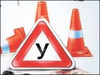 Вводят новые Правила Дорожного Движения
