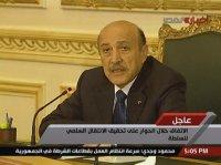 Вице-президент Египта отказался возглавить страну