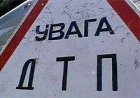 Авария на трассе Чугуев – Меловое
