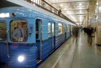 В Киевском метрополитене с 28 января 2011 г. отменен льготный проезд