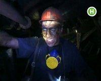Гордость страны-2010: шахтер Сергей Шемук за смену добыл 170 тонн угля