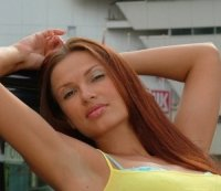 Эвелина Бледанс повторила подвиг Волочковой