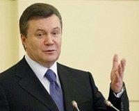 В.Янукович поручил Кабмину активизировать переговоры об ассоциации между Украиной и ЕС