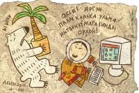 Россияне не отказались от онлайн-шопинга за рубежом (и смесителей от Евростиля)