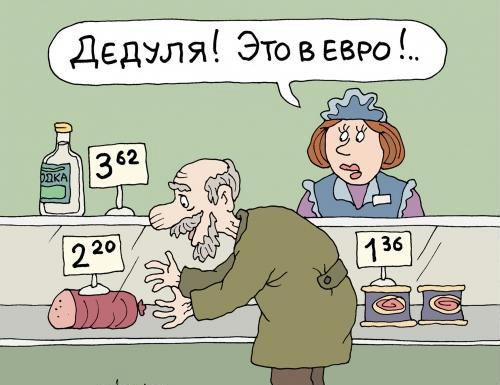Главными проблемами россиян стали бедность и рост цен