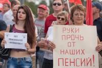 70 млн россиян без их согласия подключат к новой системе пенсионных накоплений